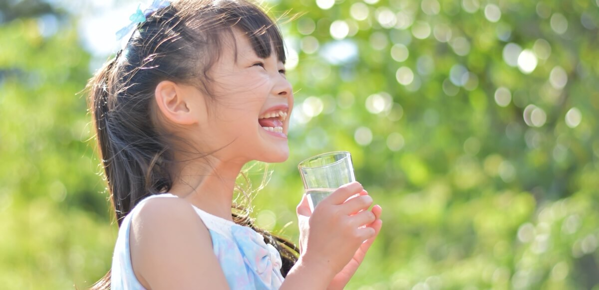 安心・安全な飲み水環境
